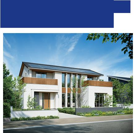 太陽光発電付き住宅は当たり前の時代です。