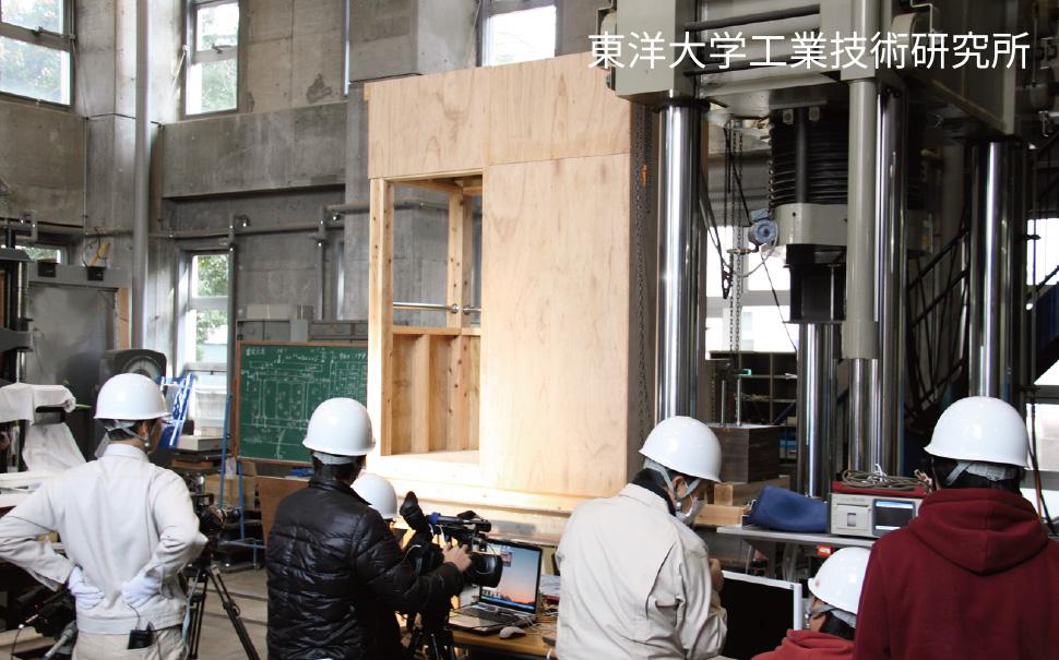 プロ職人から選ばれる理由 東洋大学と共同研究の減震装置を標準装備
