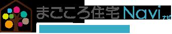滋賀県 彦根・長浜の土地、注文、分譲はまごころNAVI