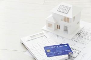注文住宅を購入するときの流れ